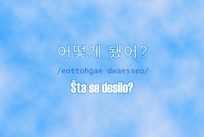 sta se desilo - korejski jezik