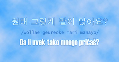 da li uvek tako mnogo pricas na korejskom