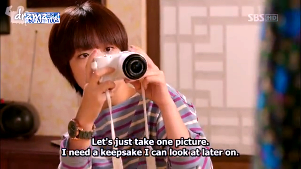 sulli to the beautiful you product placement