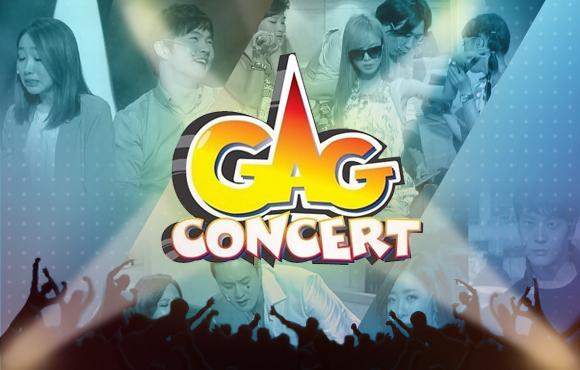 gag concert logo