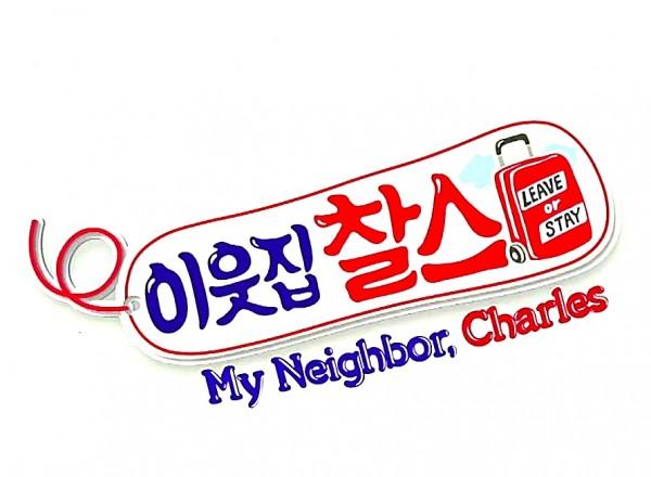my neighbour charles