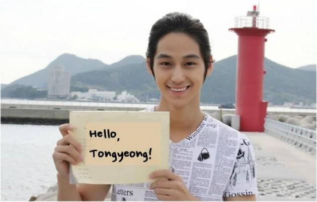 kim bum teongyeong